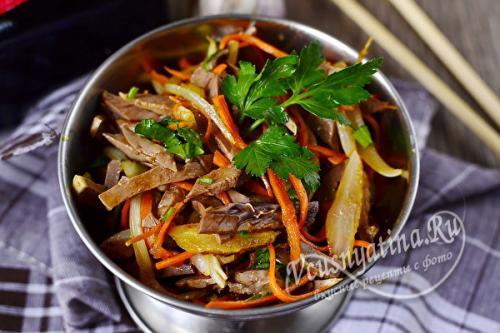 Салат с сердцем и корейской морковью. Вкусный салат из сердца и корейской моркови