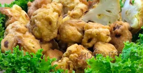 Как пожарить цветную капусту на сковороде в кляре пошаговый рецепт. Пошаговый рецепт приготовления капусты в кляре на пиве