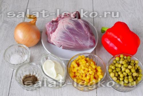 Салат с сердцем и кукурузой. Салат со свиным сердцем, кукурузой и луком