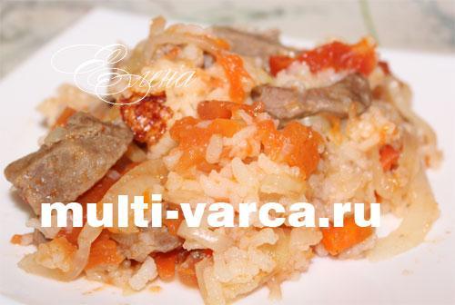 Рис с луком и помидорами в мультиварке. Мясо с рисом и помидорами
