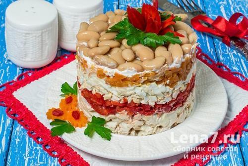 Салат слоеный с курицей и фасолью. Праздничный слоеный салат с курицей, фасолью, болгарским перцем и морковью