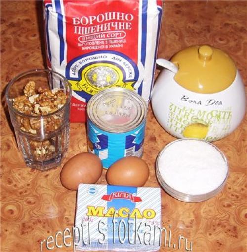 Пирог ореховый со сгущенкой. Пирог из песочного теста со сгущенкой и грецкими орехами