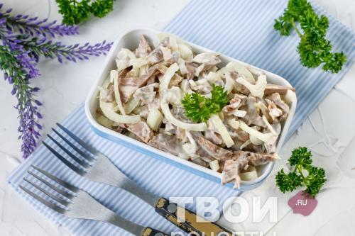 Салат с сердцем слои. Рецепт 4: домашний салат с сердцем